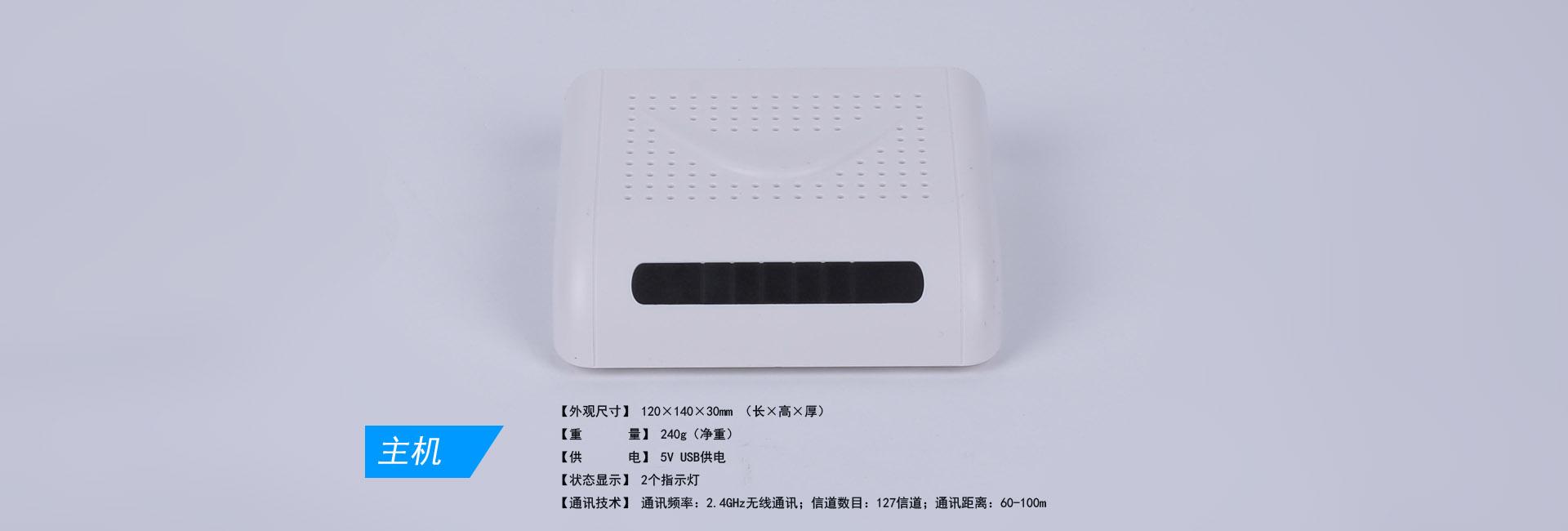 Product_zhuji35.jpg