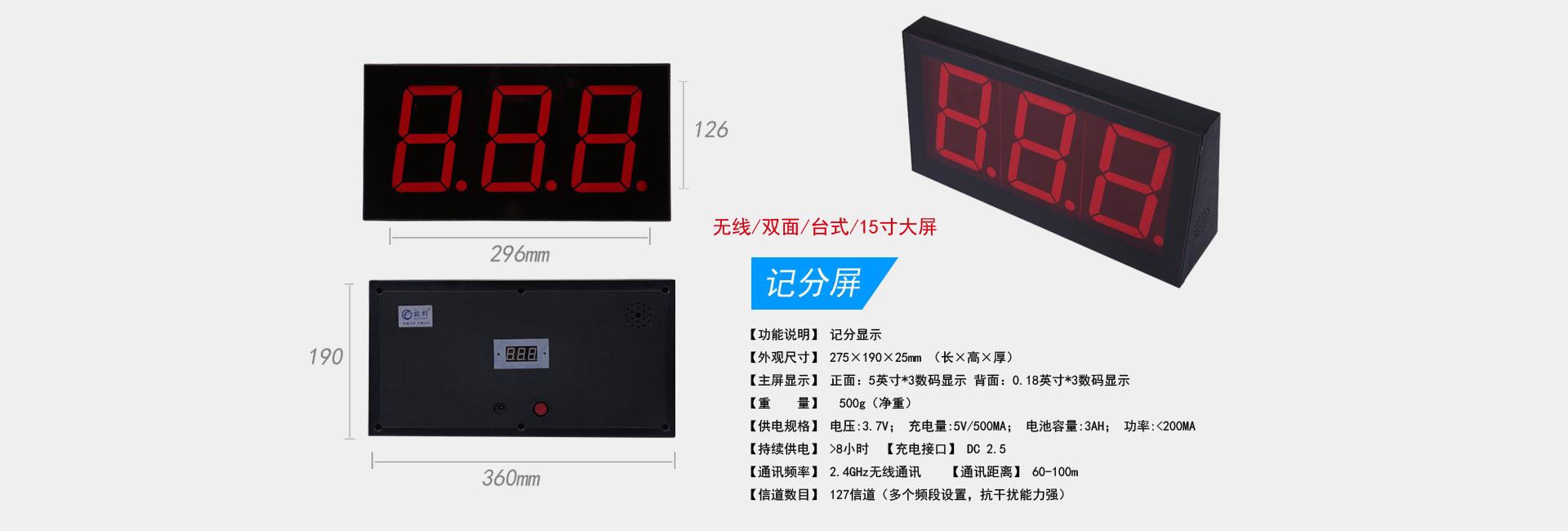Product_jifen5.jpg