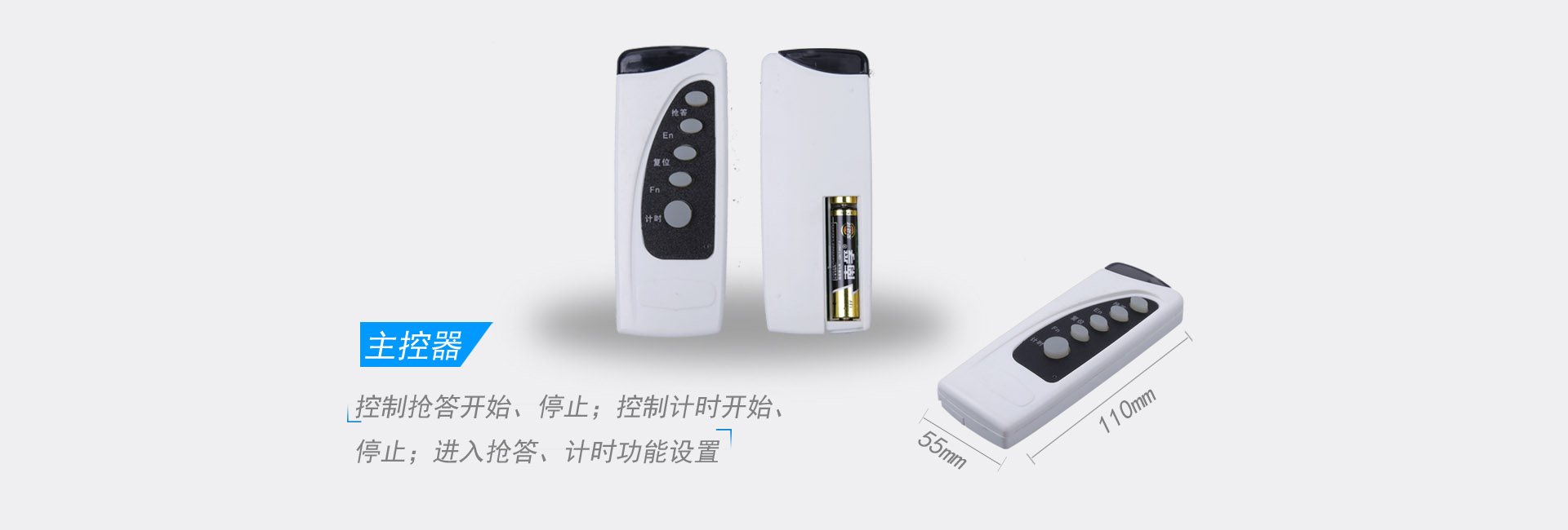 Product_zhukongqi1.jpg